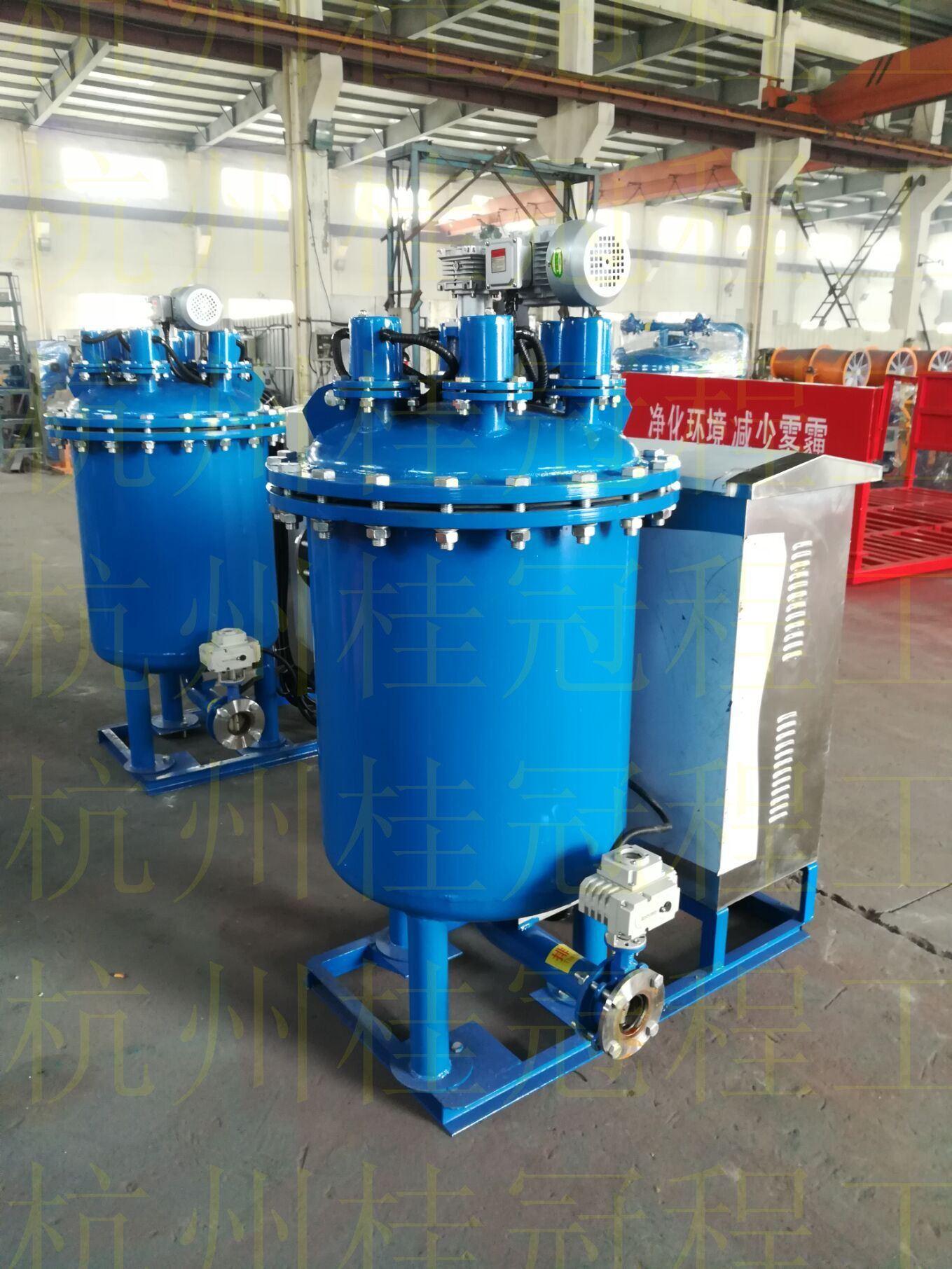 循环电解水除垢机