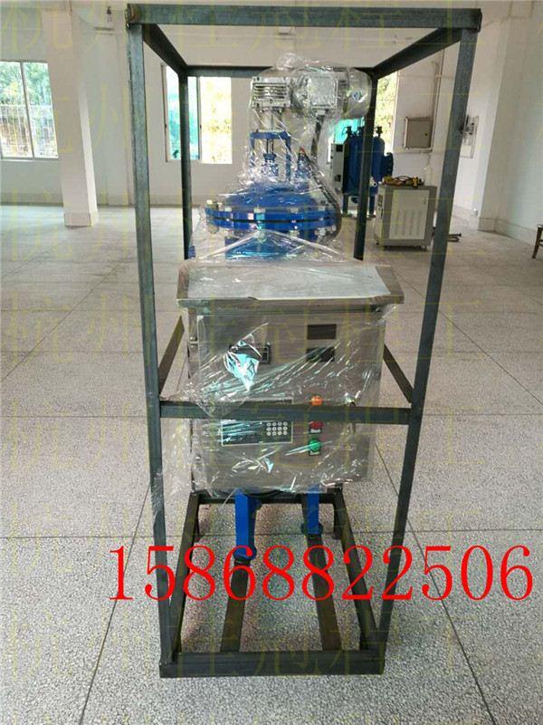 ECT电解水处理器