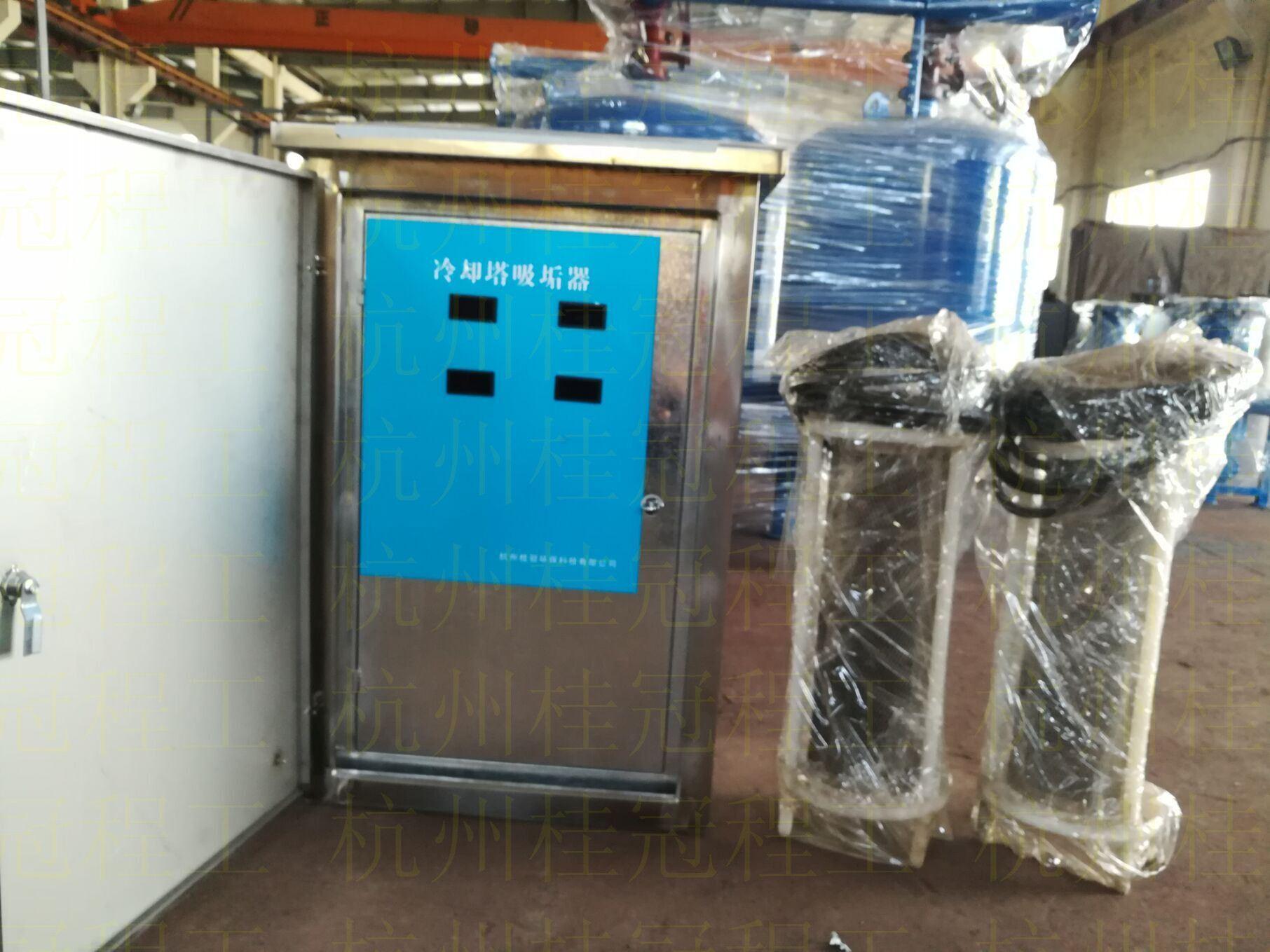 冷却塔吸垢器厂家